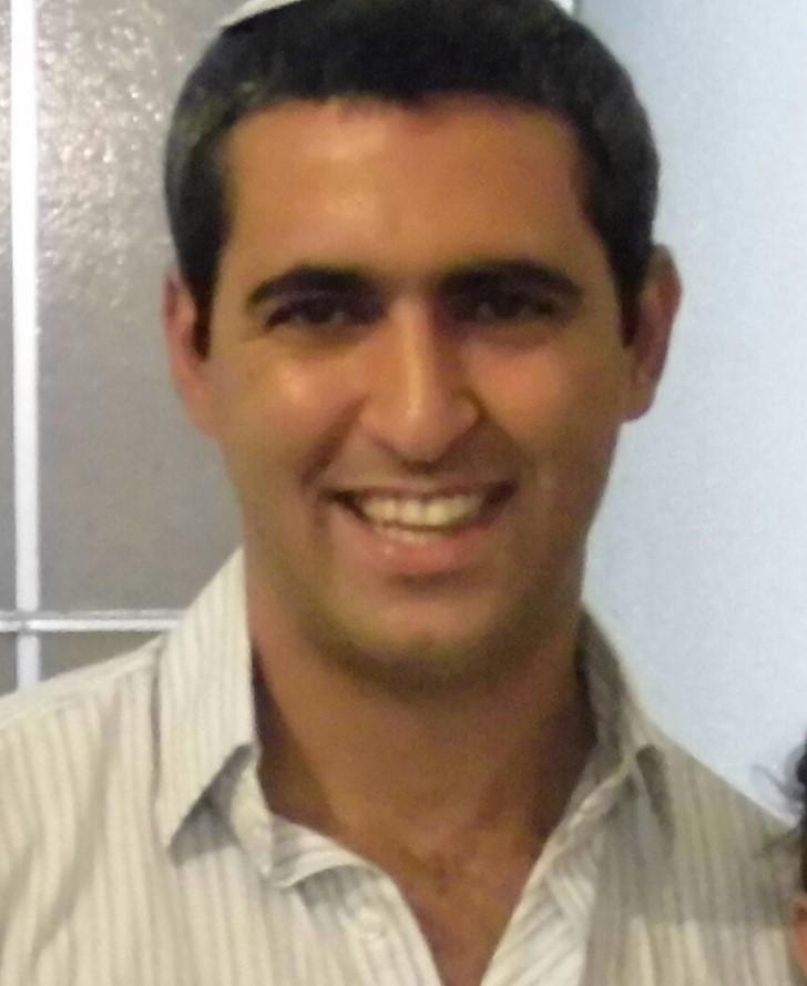 גילי כהן