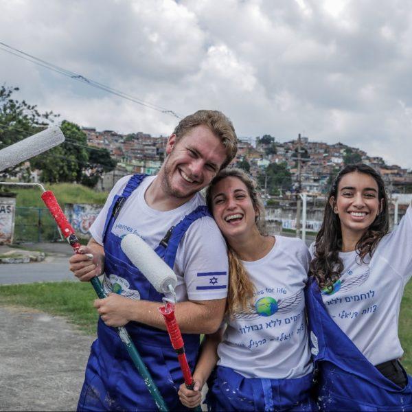 ריו דה ז'נרו, ברזיל | פברואר